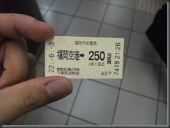 DSCF3166